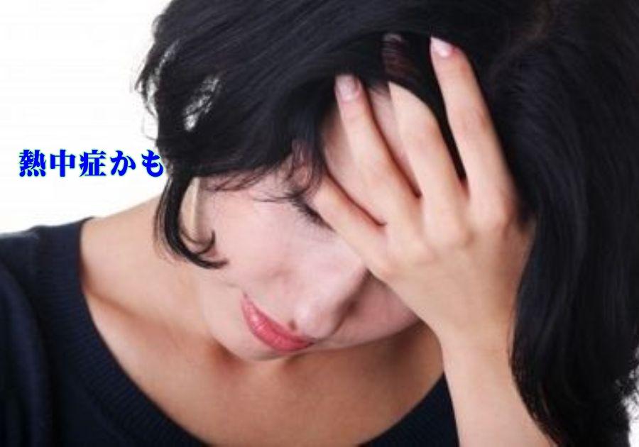 熱中症で頭痛やめまいが発症したときの応急処置(1)